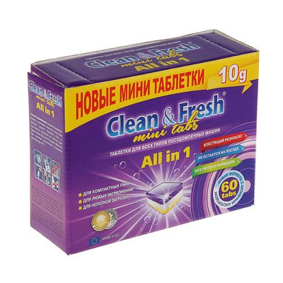 Таблетки для посудомоечных машин Clean & Fresh All in 1, 60 шт - Фото 1