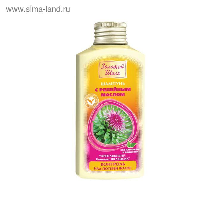 Шампунь Золотой шёлк «Контроль над потерей волос», с репейным маслом, 90 мл