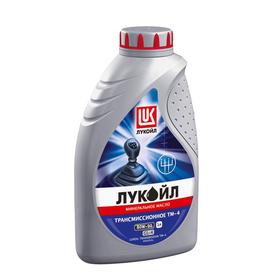 Масло трансмиссионное Лукойл ТМ-4  80W-90, 1 л Ош