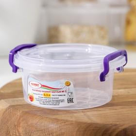 Контейнер пищевой Росспласт, 300 мл круглый, прозрачный