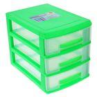 Мини-комод 3-х секционный, цвет салатовый/прозрачный