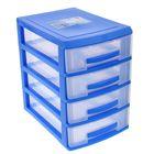 Мини-комод 4-х секционный, цвет тёмно-голубой/прозрачный
