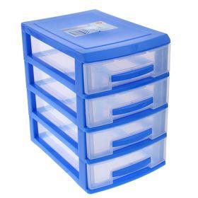 Мини-комод 4-х секционный Росспласт, цвет тёмно-голубой/прозрачный Ош