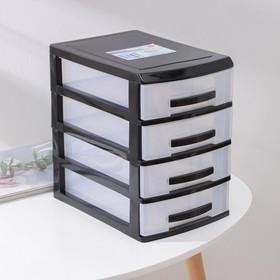 Мини-комод 4-х секционный Росспласт, цвет чёрный/прозрачный Ош