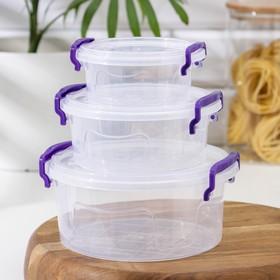Набор контейнеров пищевых Росспласт, 3 шт: 300 мл, 600 мл, 1,2 л