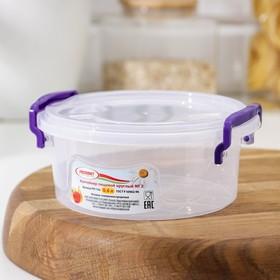 Контейнер пищевой 600 мл круглый, прозрачный