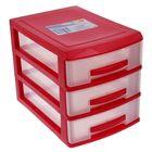 Мини-комод 3-х секционный Росспласт, цвет красный/прозрачный