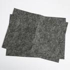 Коврики влаговпитывающие ZEBRA, грязезащитный, 30 х 40 см, набор 2 шт