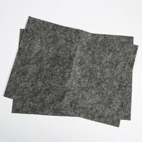 Коврики влаговпитывающие ZEBRA, грязезащитный, 30 х 40 см, набор 2 шт Ош