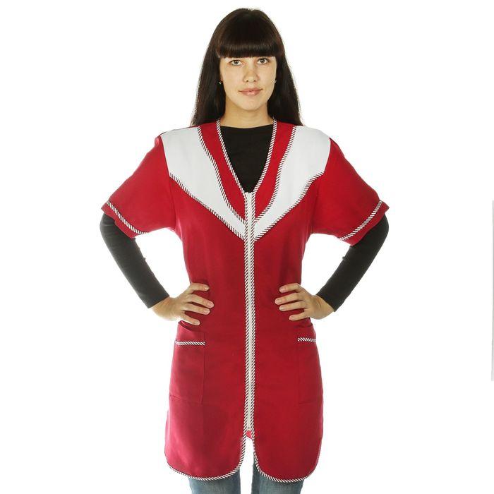 Халат на молнии, размер 48-50, рост 170-176 см, цвет бордо