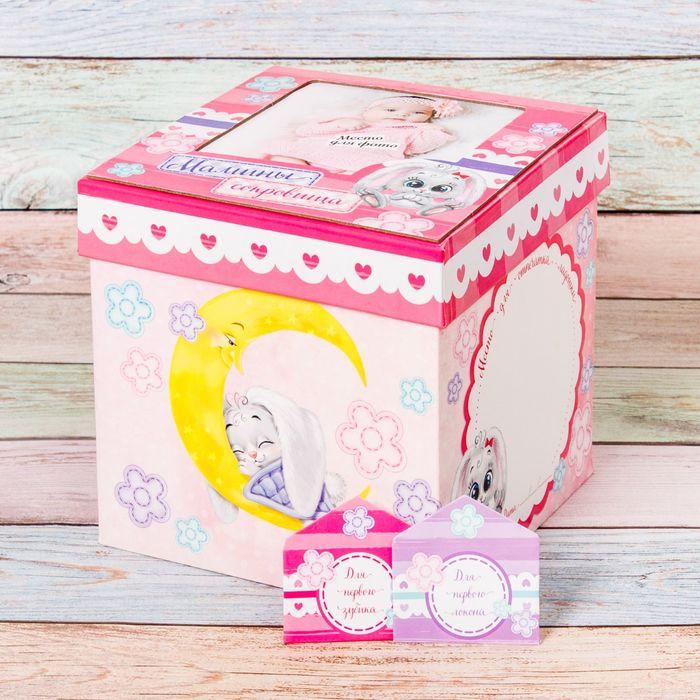 Памятная коробка для новорожденных Мамины сокровища, девочка