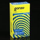 Презервативы Ganzo Classic, классические, 12 шт.