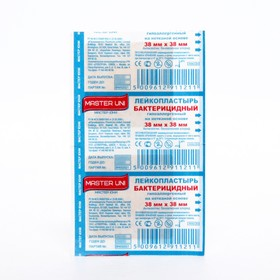 Лейкопластырь бактерицидный 38 х 38 мм, нетканая основа