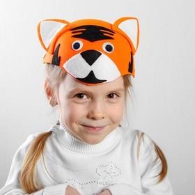Карнавальная шляпа 'Тигр' на резинке, р-р 52-54 Ош