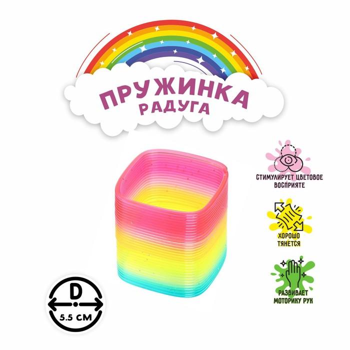 Пружинка-радуга Фигуры с блёстками, цвета МИКС