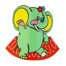 Набор карнавальных колпаков 'Слон', 17 см (6 шт.) Ош