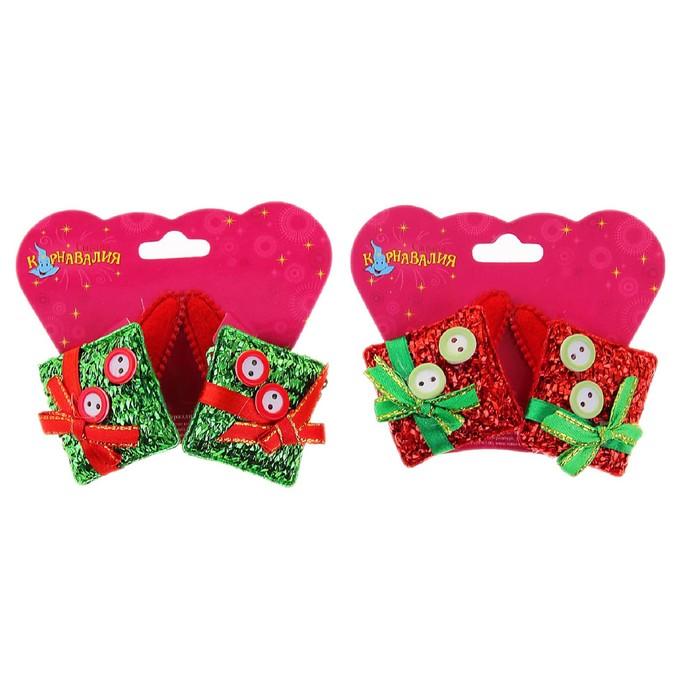 Карнавальный зажим Новогодний подарок, с пуговками, набор 2 шт., цвета МИКС