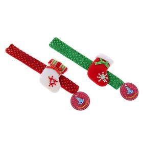 Новогодний браслет «Валенок со снежинкой», блестящий, цвета МИКС Ош