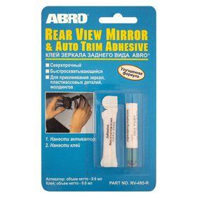 Клей ABRO зеркала заднего вида, 0,6 мл RV-495 Ош