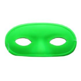 Карнавальная маска 'Выпуклый нос', салатовая, набор 6 шт Ош