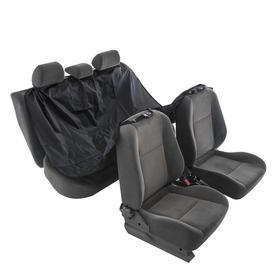 Гамак-подстилка для перевозки животных, на заднее сиденье 145х150 см Ош