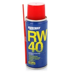 Универсальная смазка RunWay, 'RW-40', аэрозоль, 100 мл Ош