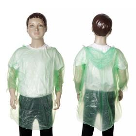 Дождевик детский «Весело гулять», зеленый