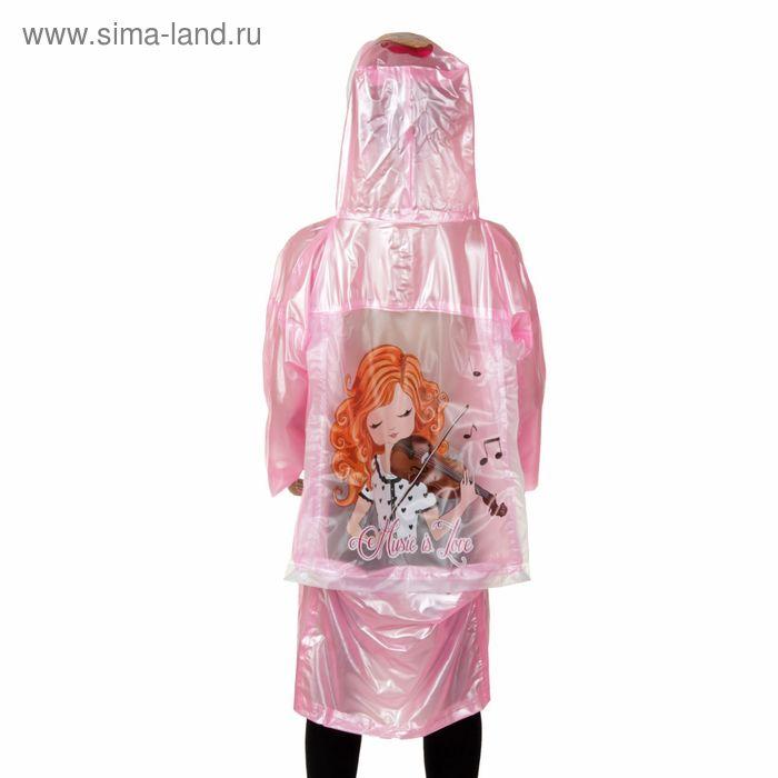 Дождевик детский «Девочки», надувной капюшон, карман под рюкзак, рост 120-130