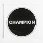 """Наклейка на колесный диск """"ГЛАВДОР"""" Champion, 58 мм, набор 4 шт."""