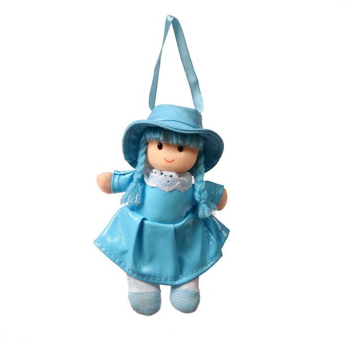 Мягкая игрушка Кукла в платье, с воротничком, цвета МИКС