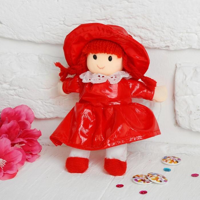 Мягкая игрушка Кукла, в платье, с воротничком, цвета МИКС