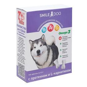 Витамины Smile Dog для собак, с протеином и L-карнитином, 100 таб Ош