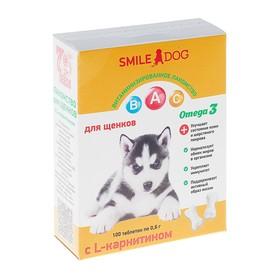 Витамины Smile Dog для щенков, с L-карнитином, 100 таб Ош