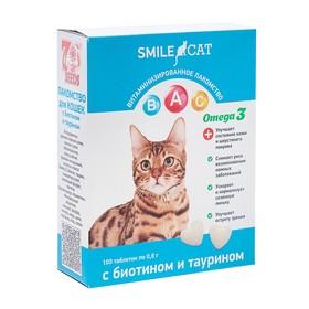Витамины Smile Cat для кошек, с биотином и таурином, 100 таб Ош