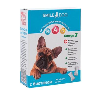 Витамины Smile Dog для собак, с биотином, 100 таб - Фото 1