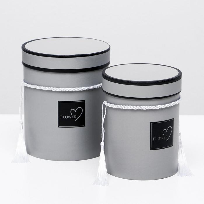 Набор коробок 2 в 1, серый, 14,5 х 14,5 х 17,5 - 12 х 12 х 15,5 см