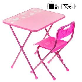 Набор детской мебели «Алина» складной, цвет розовый Ош