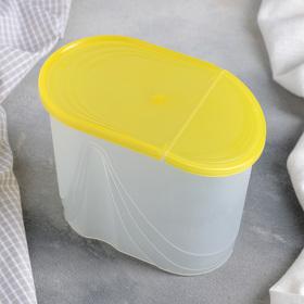 Емкость для сыпучих продуктов 1,5 л Wave, цвет жёлтый