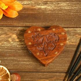 Подставка для благовония 'Сердце' дерево 1х9х9 см Ош