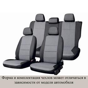 Чехлы сиденья Nissan ALMERA 2012 г-н.в. зад.спин.: 40/60 жаккард 13 предм. SKYWAY, т-серый