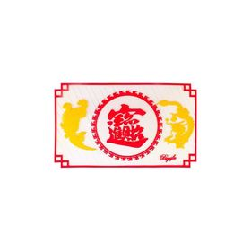 Коврик панели противоскользящий Skyway, иероглиф 'Удача', 230x135 мм, HX-38 Fortune Ош