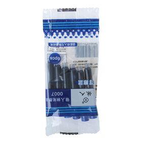 Набор картриджей для перьевой ручки, 6 шт., синие, в пакете Ош