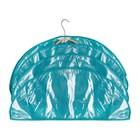 Чехлы-накидки на вешалку «Милан», 60 х 18 см, 4 шт., цвет бирюзовый