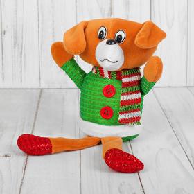 Мягкая игрушка «Собачка», полосатый шарфик и висячие лапки, цвета МИКС Ош