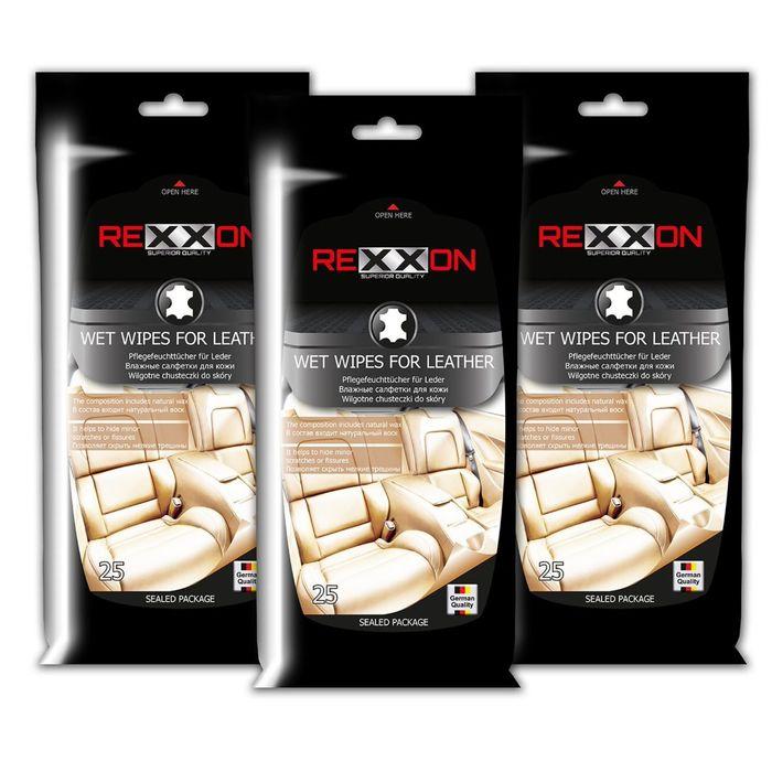 Салфетки для ухода за кожаным салоном REXXON, 25 шт