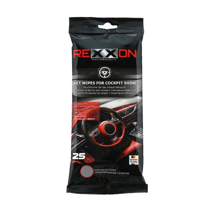 Салфетки для салона REXXON, глянцевый эффект, 25 шт
