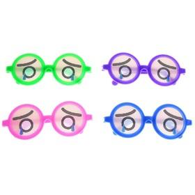 Карнавальные очки «Заплаканные глазки», цвета МИКС Ош