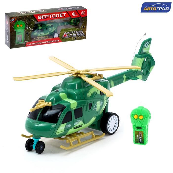 """Вертолет радиоуправляемый """"Штурм в небе"""", свет, работает от батареек"""