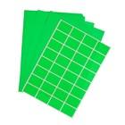 Набор 10 листов: ценники самоклеящиеся, 34 х 24 мм 32 штуки, на 1 листе, флуоресцентные