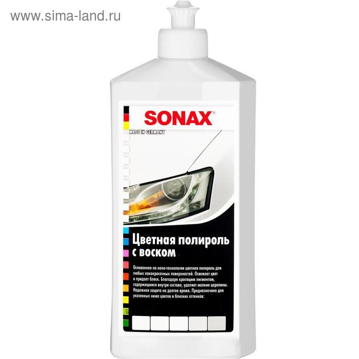 Полироль цветной SONAX с воском белый, 500 мл, 296000